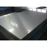 Buy cheap 20cr Steel Plate product