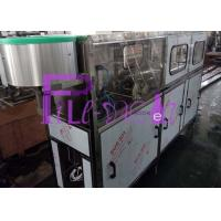 Buy cheap 3-in-1 Filling Machine product