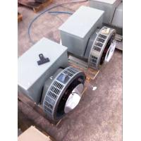 Buy cheap USA Essex Copper Wire 6.5Kw Brushless Alternator For Perkins Generator Set product