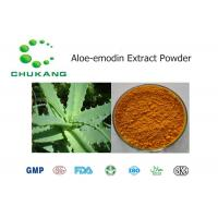 Buy cheap Nature Botanical Powder / Aloe Emodin Extract Cas 481 72 1 Promote Blood from wholesalers