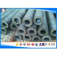 Hot Rolled / Cold Drawn Seamless Carbon Steel Tubing 1045 / S45C Material