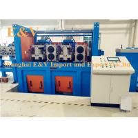 Buy cheap 2 Roller High Efficiency Copper Rod Cold Rolling Mill / Alloy Metal Making Machine product