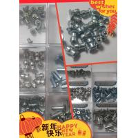 Buy cheap tungsten carbide anti-skid tyre nail 8-11-2 product