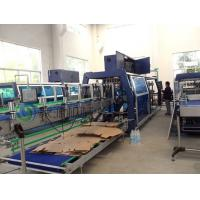 Buy cheap Sink Type Wrap Around Carton Packing Machine PLC Driven  For Shampoo Bottle product