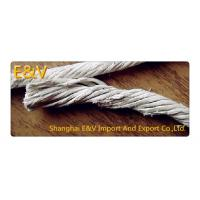 Buy cheap Casting Machine Parts Fiber Asbestos Rope 5Kg product