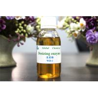 Brown Desizing Enzymes WD -1 With Wide Temperature And High Efficiency