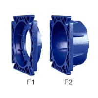 Buy cheap Flange of worm gearbox product