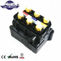 Buy cheap Audi Q7 Porsche Cayenne Air Suspension Air Ride Valve Block 95535890300 7L0698014 product