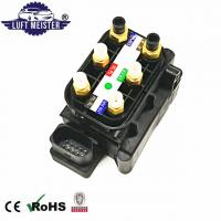 Buy cheap 4H0616013 Solenoid Air Suspension Valve Block For Audi A8 4H And A7 4G product