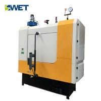 Buy cheap 600 Kg 0.7mpa Wood Chip Cng Fired Industrial Steam Boiler Easy To Maintenance from wholesalers