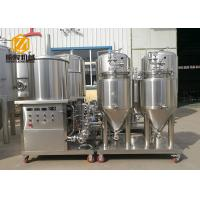 Hotel Bar Pilot Home Beer Making Equipment Small Size 1HL CE Approved