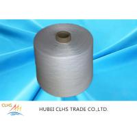 Buy cheap Ring Spun Semi Dull Polyester Yarn 22 / 2 22 / 3 With Dyeing Tube 5509220000 product