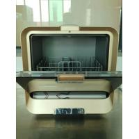 Buy cheap Beautiful Appearance Home Dish Washing Machine For Dishes , Bowls , Spoons from wholesalers