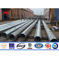 Buy cheap Octagonal Shape Galvanized Tubular Steel Pole Power Transmission In Silver from wholesalers