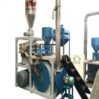 Buy cheap 2900rpm 45kw Pvc Pulverizer Machine For Pipe / Film / Ceiling Borad product