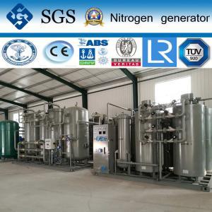 Energy Saving Homemade Liquid PSA Nitrogen Generator ISO9001 2008 Manufactures