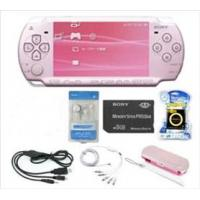 China sony psp 3000 game console on sale