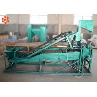Buy cheap Tk-Sz Nut Processing Machine Pine Nut Sheller 220v / 380v Voltage 1 Year Warranty product