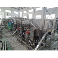 Buy cheap Glass Bottle Beer Pasteurization 3000 - 10000 BPH Beverage Auxiliary Equipment product