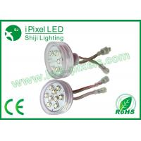 Buy quality Digital RGB LED Pixel at wholesale prices