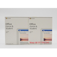 Buy cheap Boxed Microsoft Office 2019 License Key Online Activation Office 2019 HS For Mac product