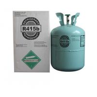 Buy cheap R415b Refrigerant Gas product