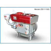 Buy cheap 4- Stroke Water Cooled Diesel Engine Generator For Agricultural Machinery product