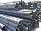 Buy cheap 12crmov Alloy Steel Tube (ASTM, JIS, SUS, GB) product
