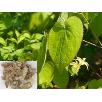 Buy cheap Natural For Men's and Women's Health Epimedium Sagittatum Extract --Herb from wholesalers