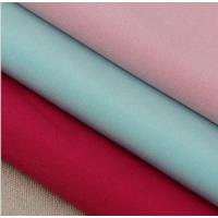Buy cheap Polyester 75D 2 way lycra stretch fabric from wholesalers
