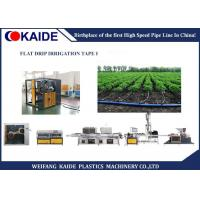 Buy cheap High Efficient Flat Drip Irrigation Machine , Drip Irrigation Tube Extrusion Line product