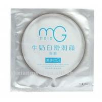 Buy cheap PET / VMPET / CPP Compound Cosmetic Packing Bags For Mask , Gloss / Matt Lamination product
