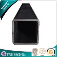 Buy cheap Square 20 Inch Steel Pipe ASTM A53 Q195 - Q235 ASTM A500 Grade B product