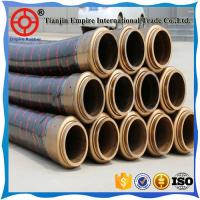 Buy cheap HOSE CONCRETE CONVEYING HOSE FLEXIBLE SANDBLASTING HOSE DRY AND WET CEMENT product