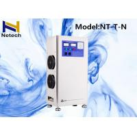 Buy cheap Food Processing water treatment ozone generator 2g 3g 5g 10g 15g Ozone output product