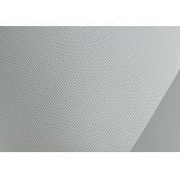 Buy cheap Sea Water Nylon Filter Mesh Hight Tension 50-600 Micron Sea Water Filtration Mesh product