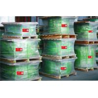 Buy cheap A1200 Thickness 0.1-0.2mm Aluminum Alloy Foil with Different Temper  for Cable product