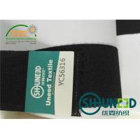 Buy cheap Double Dot Coating Elastic Waistband Lining And Interlining with Plain Weave product