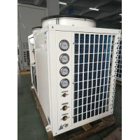 Buy cheap 36 KW Eenrgy Saving Air Source Heat Pump Factory offer in stock product