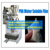 Buy cheap Water Soluble Film Packaging Machine for Detergent Granular product