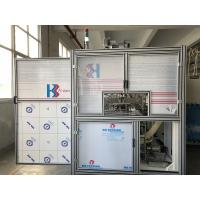 Buy cheap Full Automatic Baby Diaper Packing Machine Rolling Bag Adult Diaper product