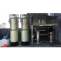 Buy cheap 1000LPH industrial water machine ozone ro water purifier  3000LPH reverse osmosis machine system water treatment machine product