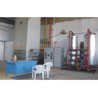 Buy cheap Industrial Cryogenic Air Separation Equipment 50 m3/hour For Oxygen Production from wholesalers