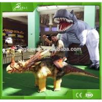Buy cheap Entertainment coin operated dinosaur kiddie rides for sale product