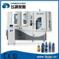 Buy cheap Fast Speed CE / ISO Bottle Blow Molding Machine With Reasonable Structure product