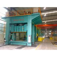Buy cheap Light Curtain Protection H Frame Hydraulic Press Machine 2000 Ton Nominal Force product