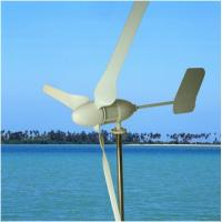 Buy cheap 600W Wind Driven Generator , Permanent Magnet Synchronous product