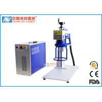 Buy cheap 20W 30W 50W Raycus Portable Handheld Laser Marking Machine For Metal product