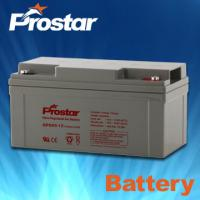 Buy cheap Prostar gel battery 12v 70ah product