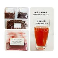 Quality Natural Colorant Astaxanthin Powder 2%,3%,5% with Anti-oxidation; 100% soluble for sale